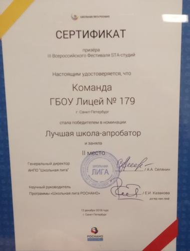 IMG 20181212 121411