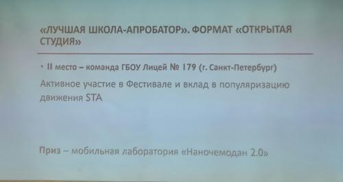 IMG 20181212 121547